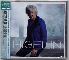 Jacques Higelin: Beau Repaire (2013) CD  OBI TAIWAN