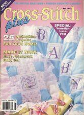 Cross-Stitch Plus May 1991 Easy Baby Quilt & Bibs Venetian Lace Vest 10 Secrets