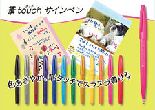 Pentel Fude Touch Sign Pens - 12 Colors Caligraphy Brush Pens