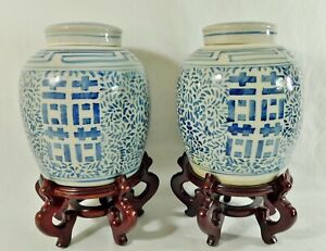 """Beautiful PAIR Antique/Vtg 14"""" Asian Blue & White Ginger Jars w/ Wooden Stands"""