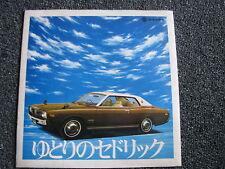 Nissan-Blue Flex 7 PS-Japan-Nissan Cedric