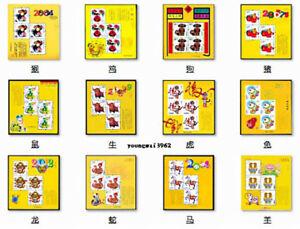 China 2004-1 to 2015-1 New Year 12V Yellow Colour S/S Zodiac Monkey Cock 三轮赠送版大全