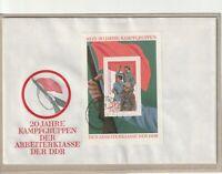 """Ersttagsbrief - """"20 Jahre Kampfgruppen der Arbeiterklasse der DDR"""" 1973"""