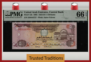 TT PK 12b 1995 UNITED ARAB EMIRATES CENTRAL BANK 5 DIRHAMS PMG 66 EPQ GEM UNC!