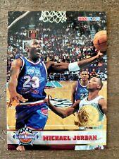 1993-94 Michael Jordan NBA Hoops All-Star 5th Anniversary #257 Chicago Bulls HOF