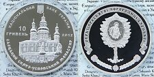 RARE 2012 Ukraine 10 UAH PROOF 1 OZ Silver Yeletzky Monastery-box-mintage 7000