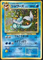 Vaporeon No.134 Holo - Junble - Pokemon Card From Japan F/S Very Rare 1996