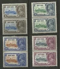 HONG KONG. 1935 GV SILVER JUBILEE SET IN PAIRS MNH/MM CAT £130+