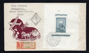 Hungary 1951 cover, FDS, R!R!