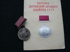 """UdSSR Medaille mit Urkunde """"Ausstellung der Errungenschaften der Landwirtschaft"""""""