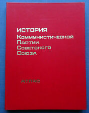 1977 USSR Soviet Russian Book Atlas History CPSU Communism Propaganda КПСС Lenin