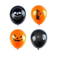 15 x HALLOWEEN PARTY BALLOONS ORANGE BLACK PUMPKIN SCARY DRESS PARTY BALLON