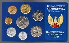 Greece 8 Greek Coins 1973 {B} UNC Greek Military JUNTA Horse BANK OF GREECE {Z1}
