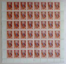 MONGOLIA 1955, Mi #110, SHEET OF 60, MNH