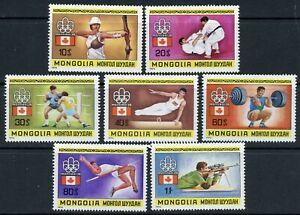 Mongolia Scott 904-910, C81 Olympics Montreal + ss MNH 1976 handstamp on reverse