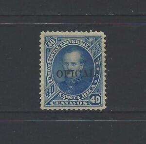 "COSTA RICA OVERPRINT ""OFICAL"" 1883 FERNANDEZ ISSUE MENA O28a MNG"