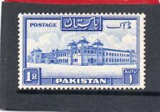 Pakistan 1948 1r ultramarine P14 sg 38 H.Mint
