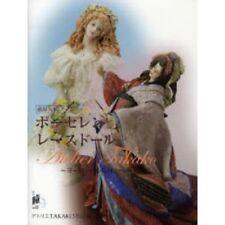 Porcelain Lace Dolls Atelier Takako Warks Japanese Art Photograph Book