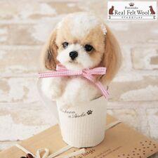 Needle Felting Kit Dog Japan Wool Felt Poodle In Cup Real Hamanaka Experienced