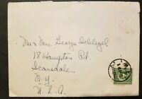 China 1934 Cover to USA w/ SC# 297 Multiple Franking with block of 10 .. nice!