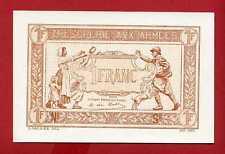 (Ref: SP.1F) 1FRANC TRÉSORERIE AUX ARMÉES (SPECIMEN) 1917 RARE NEUF