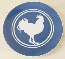 curzon rooster plate blue and white japan