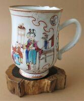 Antique Chinese Famille Rose Mug from Qing Dynasty Qianlong Era 乾隆