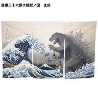 Godzilla X Hokusai Katsushika UKIYOE Japanese door curtain Tapestry Noren F/S