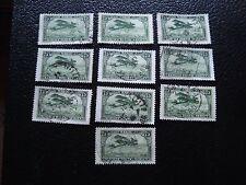 MAROC - timbre yvert et tellier aerien n° 5 x10 obl (A29) stamp morocco (Z)