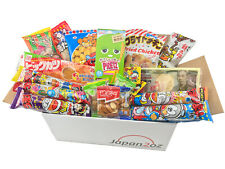 20 PIECE JAPANESE SNACK PACK Savoury May '18 Chips Rice Cracker Box FREE AIRMAIL