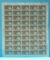 Bund 50er Bogen MiNr. 970 postfrisch MNH Formnummer 1 Bogenzählnummer (BW3451