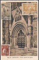 1934 Portugal RPPC Maxi Card Postcard cover Batalha Church Door