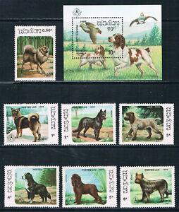 Laos 1986 Dogs & 'Stockholmia 86' miniature sheet **/MNH SG 930-MS937