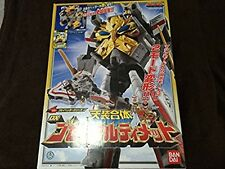 Power Rangers Mega force DX GOSEI ULTIMATE Megazord Goseiger BANDAI Japan OOP JP
