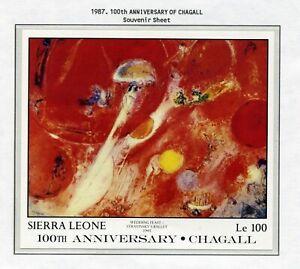 SIERRA LEONE   MNH   887   Chagall Painting   Art     XF416