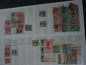 Große Sammlung/Lager Deutsches Reich Infla 1919-23 **/*/o (kt359)