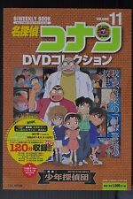 JAPAN NEW Case Closed / Detective Conan DVD Collection vol.11 (DVD & Book Set)