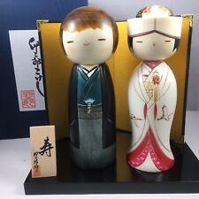 "Usaburo Japanese Kokeshi Dolls 7.5""H BRIDE GROOM Traditonal Japanese Wedding Set"