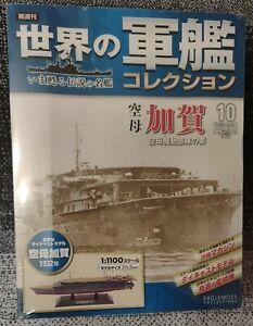 Eaglemoss 1:1100 Scale Die-Cast IJN aircraft carrier Kaga 1932  #10 CLAMSHELL