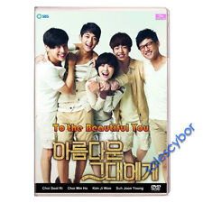 To The Beautiful You Korean Drama (4 DVD) Excellent English Subs & Quality.