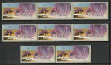 Israel, Flowers, Doarmat No.001 ATM MNH Stamps, Lot - 229
