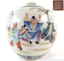 CHINESE REPUBLIC FAMILLE ROSE PORCELAIN GINGER JAR BOYS & SCHOLARS 粉彩