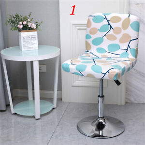 Bar Stool Chair Cover Low Back Seat Slipcover Lifting Chair Cover Home Office1pc