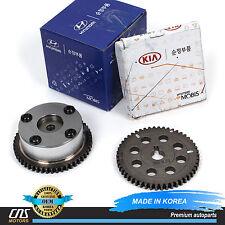 GENUINE CVVT Intake & Exhaust Camshaft Gear for 2007-2012 Hyundai Azera Veracruz
