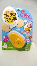 Daiso Japan Egg Hole Puncher With a magnet & Safe rock Japan import