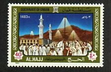 Oman Stamp - Pilgrimage Year Stamp - NH