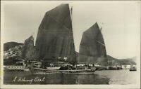 Hongkong Hong Kong China Fishing Boat c1930 Real Photo Postcard #1