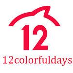 12colorfuldays