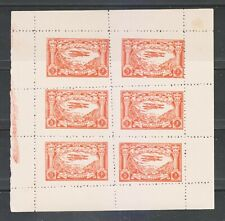AFGHANISTAN 1939-47, 5A ORANGE AEROPLANE OVER KABUL MNH COMPLETE SHEET OF 6.