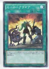 YU-GI-OH Ein Held Lebt Normal Parallel Rare 20AP-JP082 Japanisch